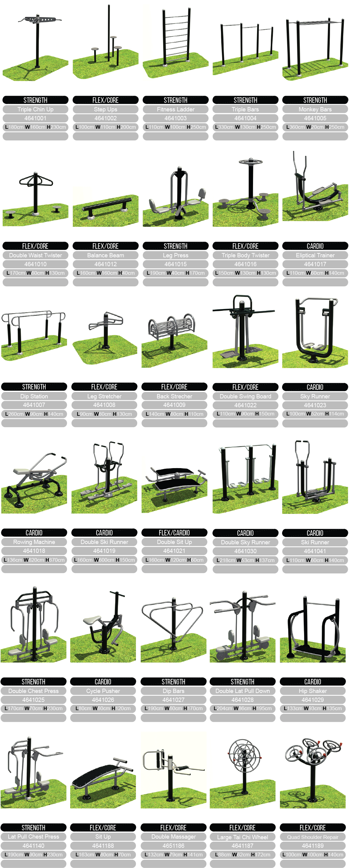 Standard fitness equipment